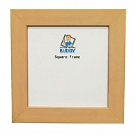 Pine Square Picture  Frame